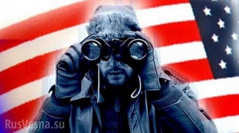 В Москве ФСБ задержала американского шпиона