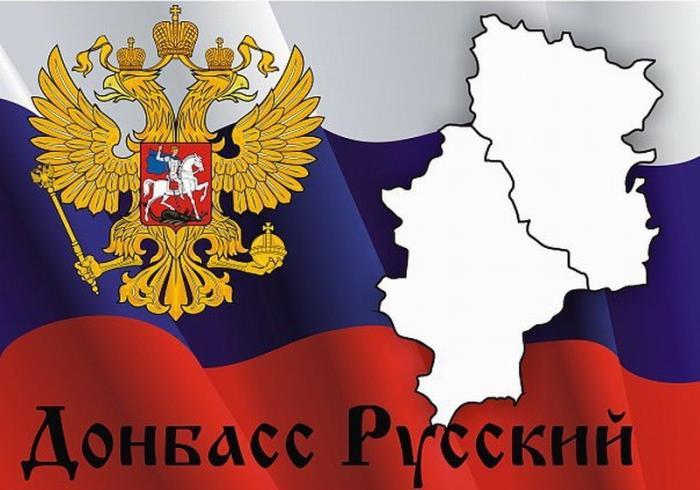 Жители ДНР и ЛНД смогут жить в России до полугода