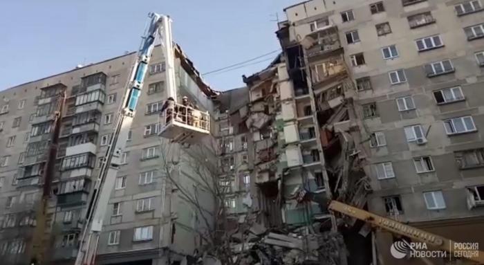 После взрыва в Магнитогорске неизвестна судьба 37 человек