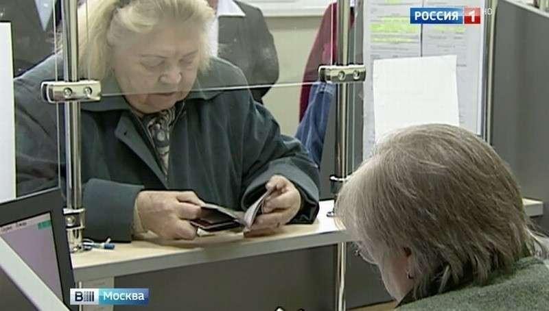 В России с 1 января вступил в силу закон о льготах для граждан предпенсионного возраста