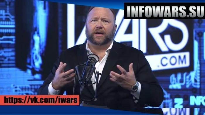 Новогоднее обращение ведущего InfoWars Алекса Джонса: настоящая битва только начинается