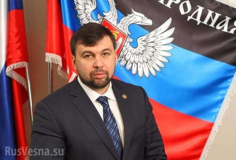 Новогоднее поздравление главы ДНРДениса Пушилина