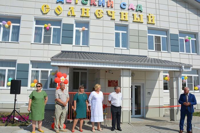 Новые социальные учреждения Белгородской области, открытые в2018 году