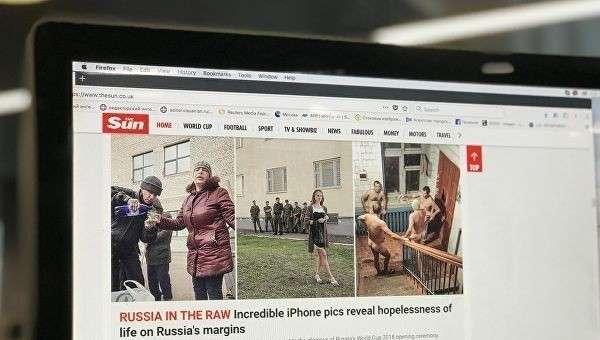 Анонс британского таблоида The Sun со съемкой фотографа Дмитрия Маркова