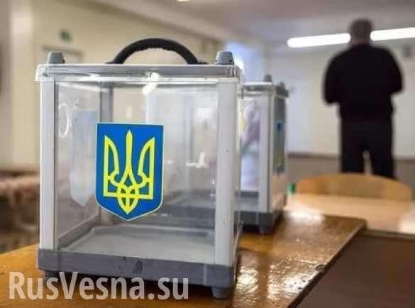 Порошенко решил лишить права голоса часть украинцев | Русская весна