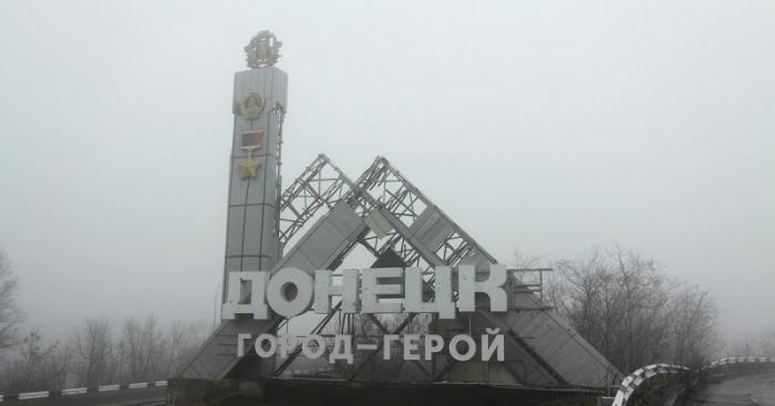 Подорван железнодорожный мост в Донецке