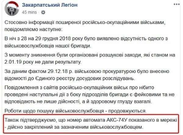 В ДНР взятый в плен брошенный сослуживцами на поле боя каратель рассказал много интересного
