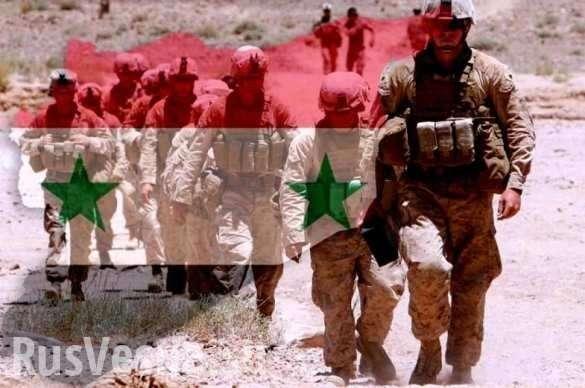 Военные США прибыли к солдатам Сирии с идиотским требованием | Русская весна