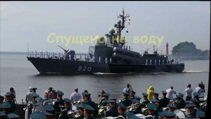 Как российский военный флот обновился за2018 год
