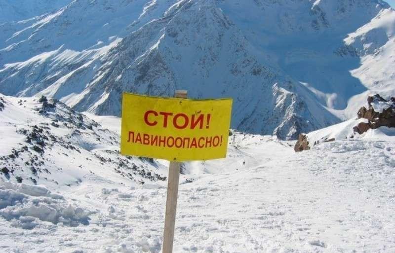 Крым: более сотни автомобилей заблокированы наплато Ай-Петри после схода лавины (ФОТО, ВИДЕО)