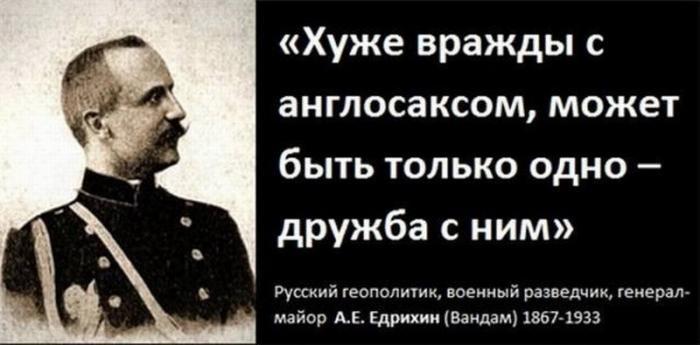 Послание русским олигархам, мечтающим о западной «цивилизации»