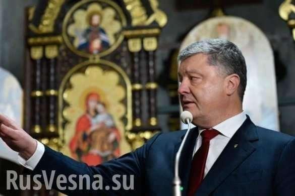 Последствия томоса Варфоломея для Украины | Русская весна