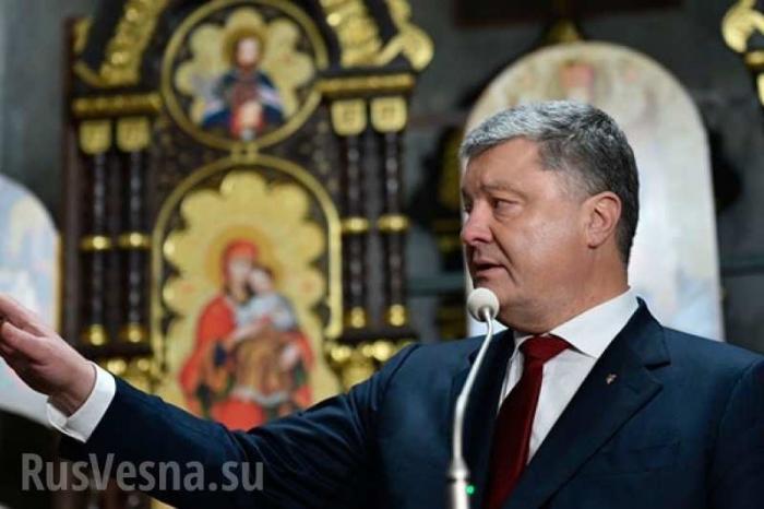 Последствия томоса Варфоломея для Украины