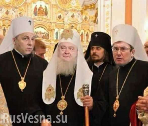 Украинская автокефалия уникально ущербна! | Русская весна