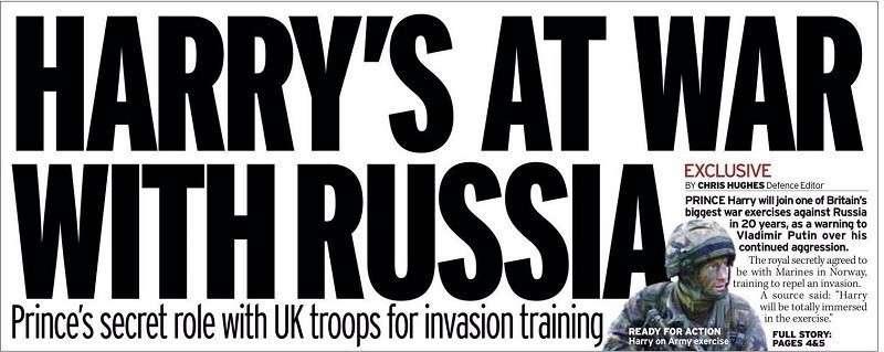 Принц Гарри собрался на войну с Россией