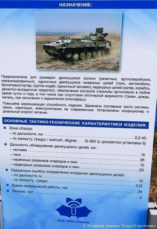 http://ru-an.info/Photo/QNews/n76455/4.jpg