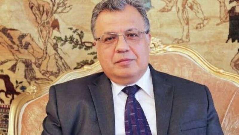 В Турции начался суд по делу об убийстве российского посла Андрея Карлова