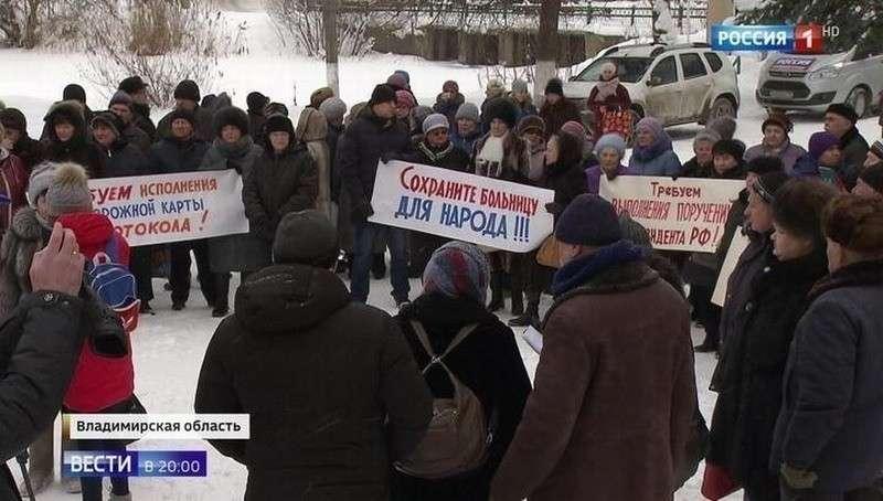 Жители Струнина требуют от чиновников–саботажников исполнить поручение Владимира Путина