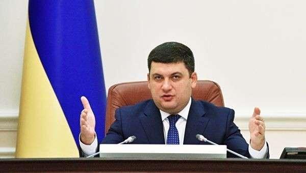 Премьер-министр Украины Владимир Гройсман на заседании Кабинета министров Украины в Киеве