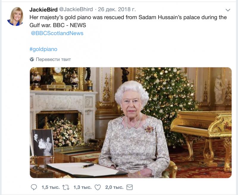 Кражу золотого рояля Саддама королевой Елизаветой демократично замолчали