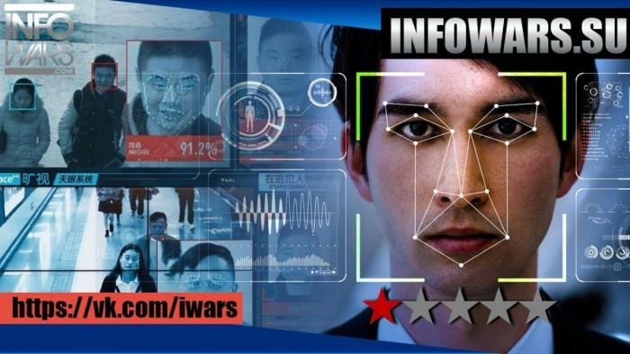Электронный концлагерь. Китай создает систему социального рейтинга