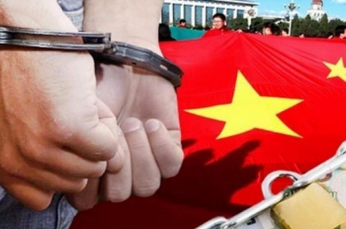 В Китае за 2018 год было наказано более 600 тысяч чиновников