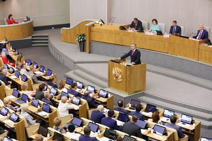 В Госдуму РФ внесён законопроект о запрете передачи Курильских островов