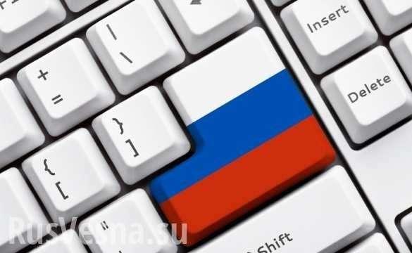 Полная независимость от Украины: ДНРиЛНРокончательно переключили интернет-трафик наРоссию (ФОТО) | Русская весна