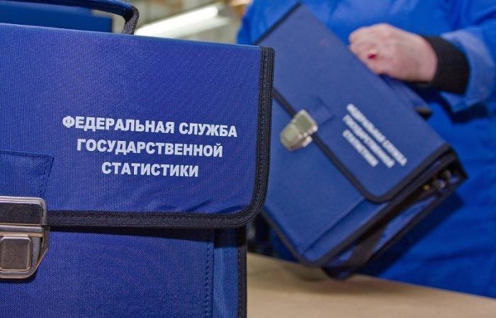 Почему российская статистика врет?