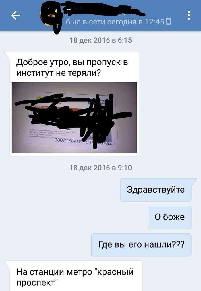 Полиция России, случай из жизненного опыта Полиция, Полицейский, Добро, Добропост