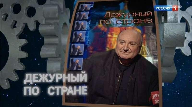 Михаил Жванецкий – пятая колонна либеральных «смехачей»