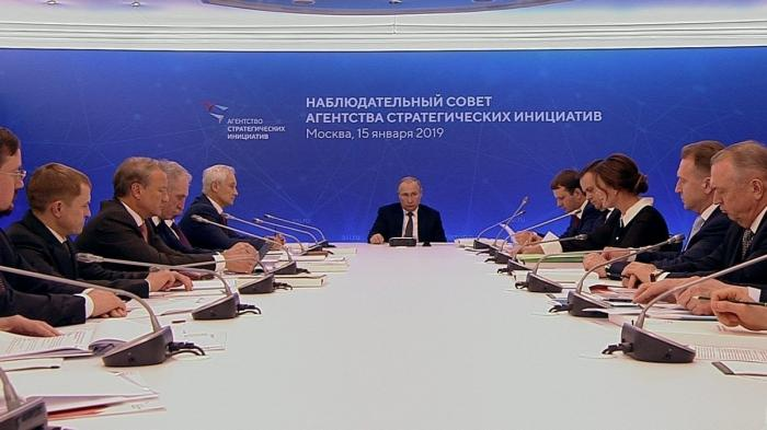 Владимир Путин подвёл итоги деятельности Агентства стратегических инициатив в 2018 году