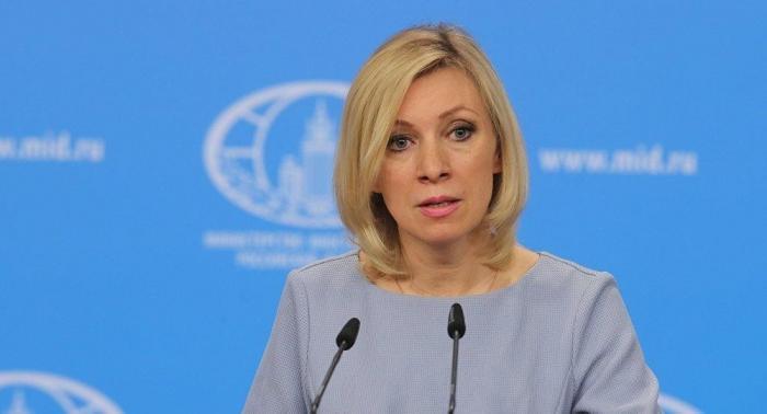 Мария Захарова рассказала о глобальном и долгосрочном заговоре против России