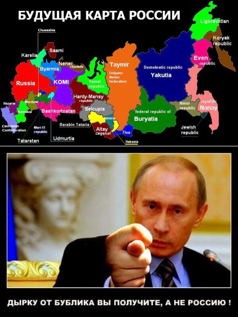 Спящие проснулись, атака на президента Владимира Путина – 2