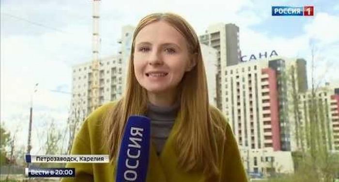 В Карелии ВГТРК сумела отбиться в апелляционной инстанции от бандитов из компании САНА