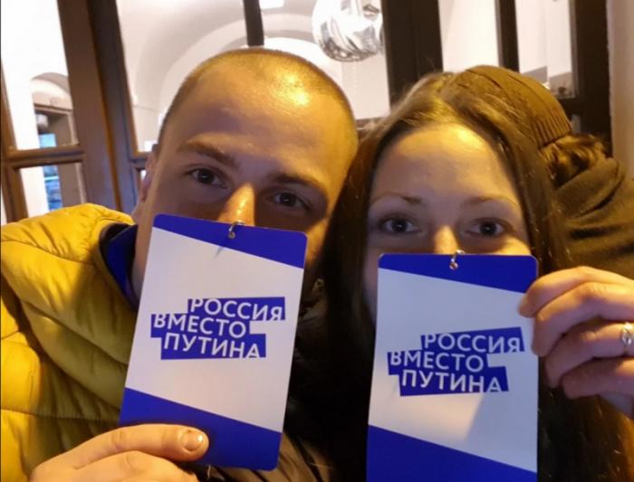 В Пскове задержана координатор «Открытой России» Ходорковского Лия Милушкина с 8 кг наркотиков