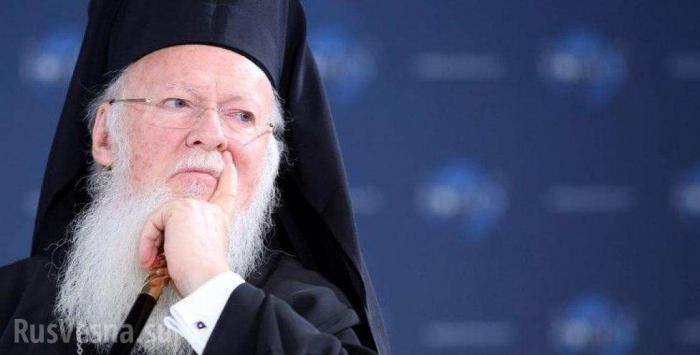 Православный экзархат в Европе поднял бунт против Варфоломея