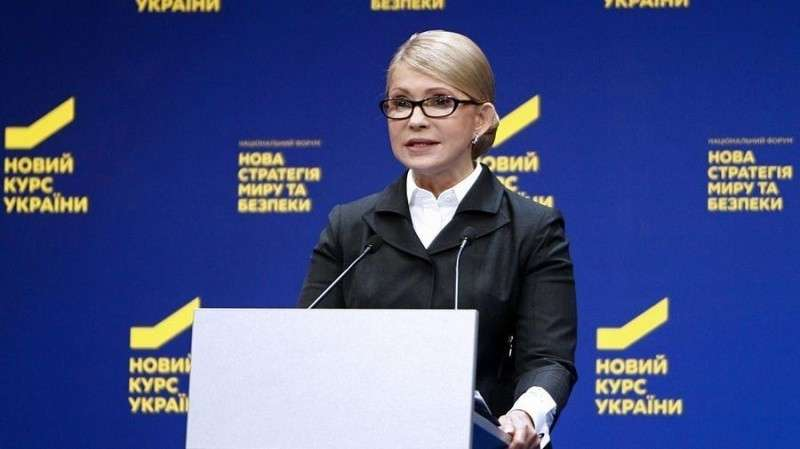 Тимошенко: отопления на Украине подорожало в 15 раз за 10 лет