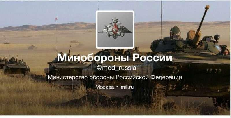 Российская армия начала успешное наступление в соцсетях