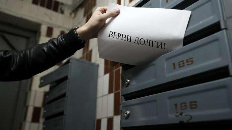 Коллекторы безпредельщики терроризируют школы Москвы