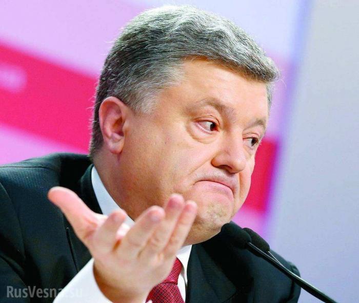 Порошенко главный вор Украины: масштаб разграбления колоссален