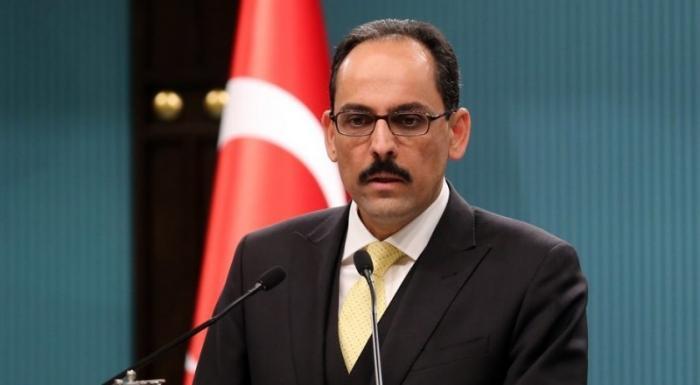 Турция обвинила США в поддержке террористов
