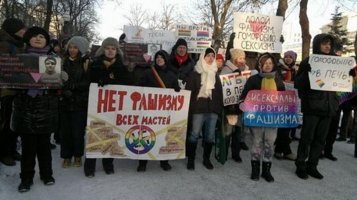 В Москве пособники бандеровских террористов провели «антифашистский» марш