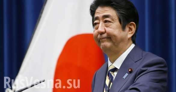 Важно: Япония выставила условия позаключению мирного договора | Русская весна