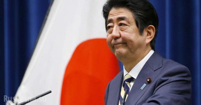 Япония выставила условия позаключению мирного договора