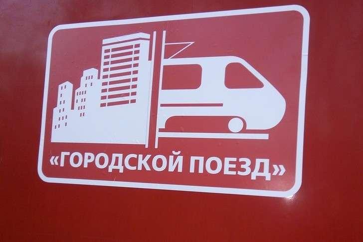 Первый городской рельсовый автобус вышел намаршрут вБелгороде