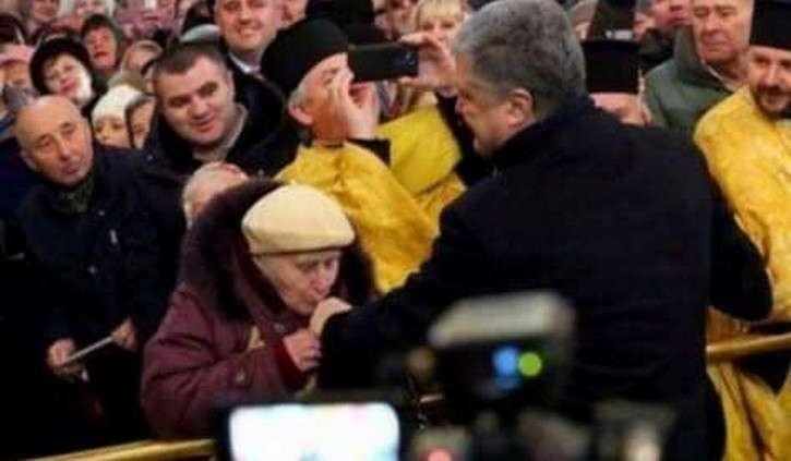 Выборы президента Украины 2019. Деградация выбора древней нации