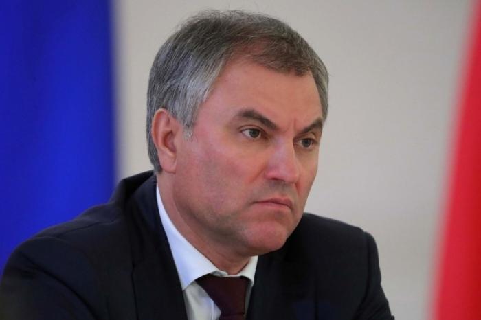 Вячеслав Володин предложил внести изменения в Конституцию. Что он предлагает?