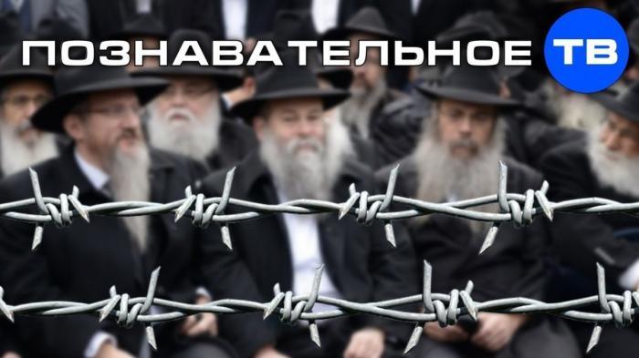 Как Хабад в России готовит своих раввинов, или евреи за колючей проволокой