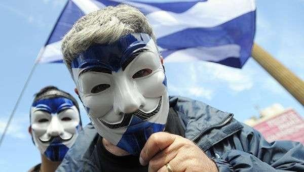 Сторонники независимости Шотландии во время демонстрации в Глазго. Архивное фото